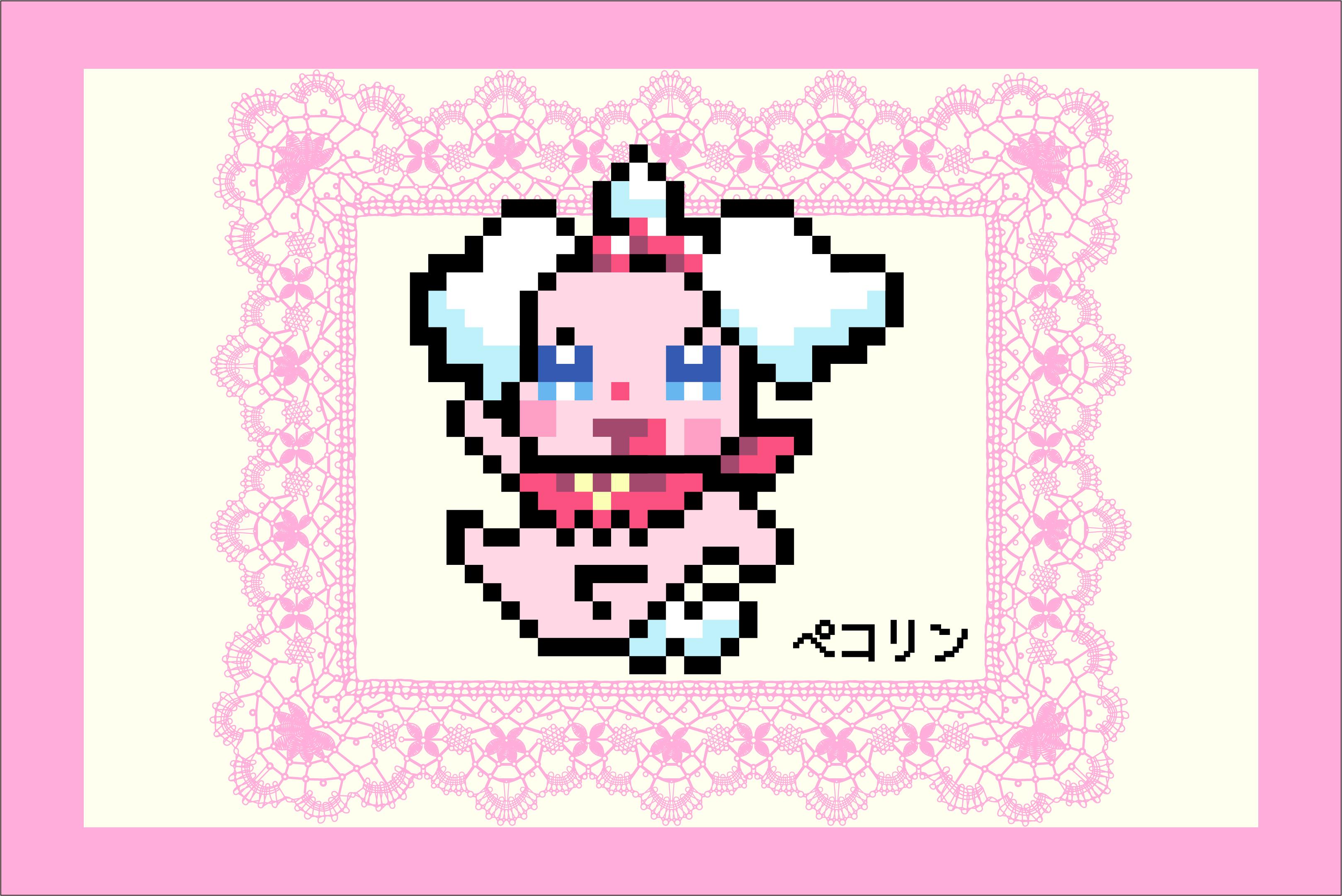 キラキラ☆プリキュアアラモード・ペコリンのアイロンビーズ図案