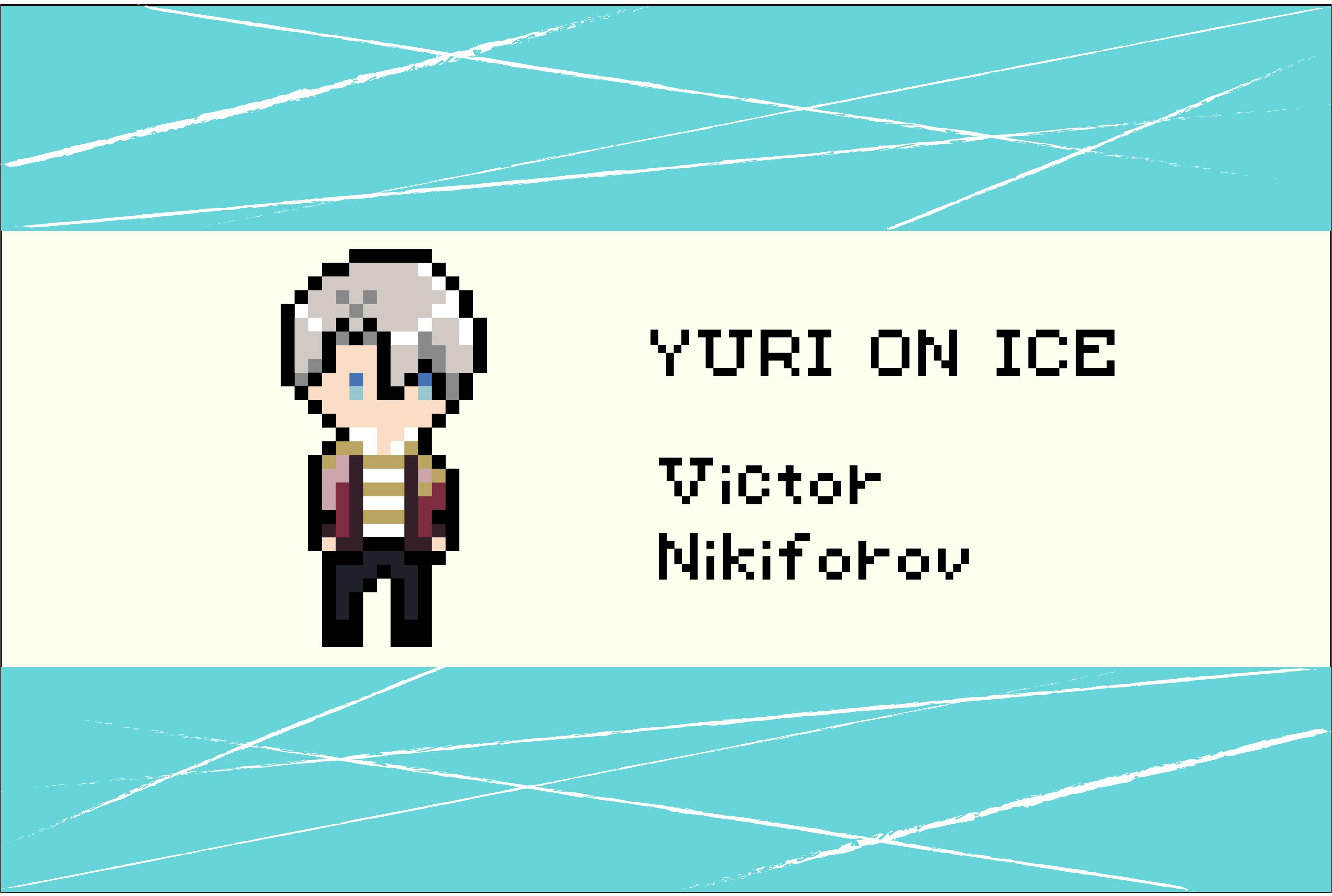 【ユーリオンアイス】ヴィクトル・ニキフォロフ(FS曲衣装Ver.)のアイロンビーズ図案
