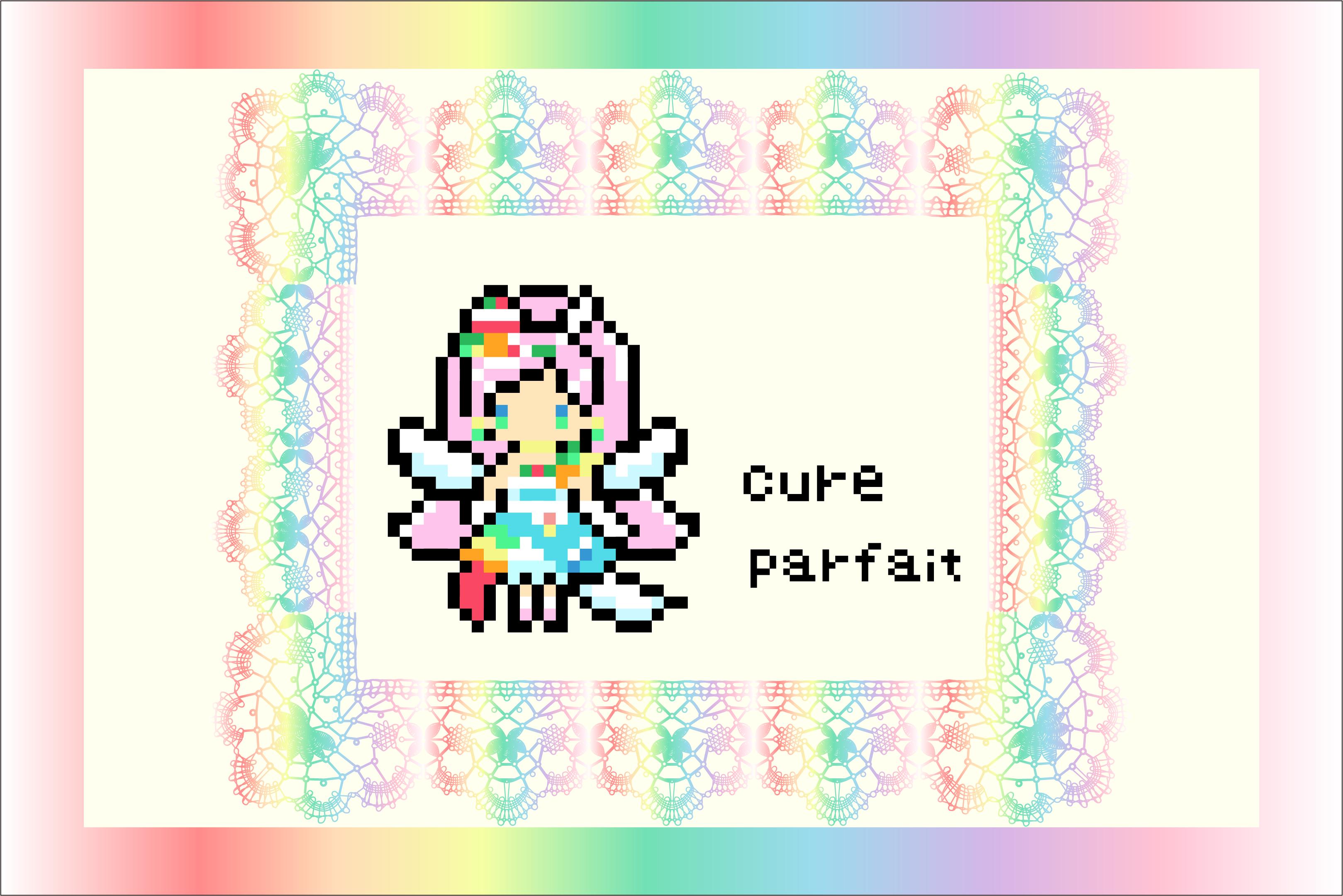 【キラキラ☆プリキュアアラモード】キュアパルフェのアイロンビーズ図案