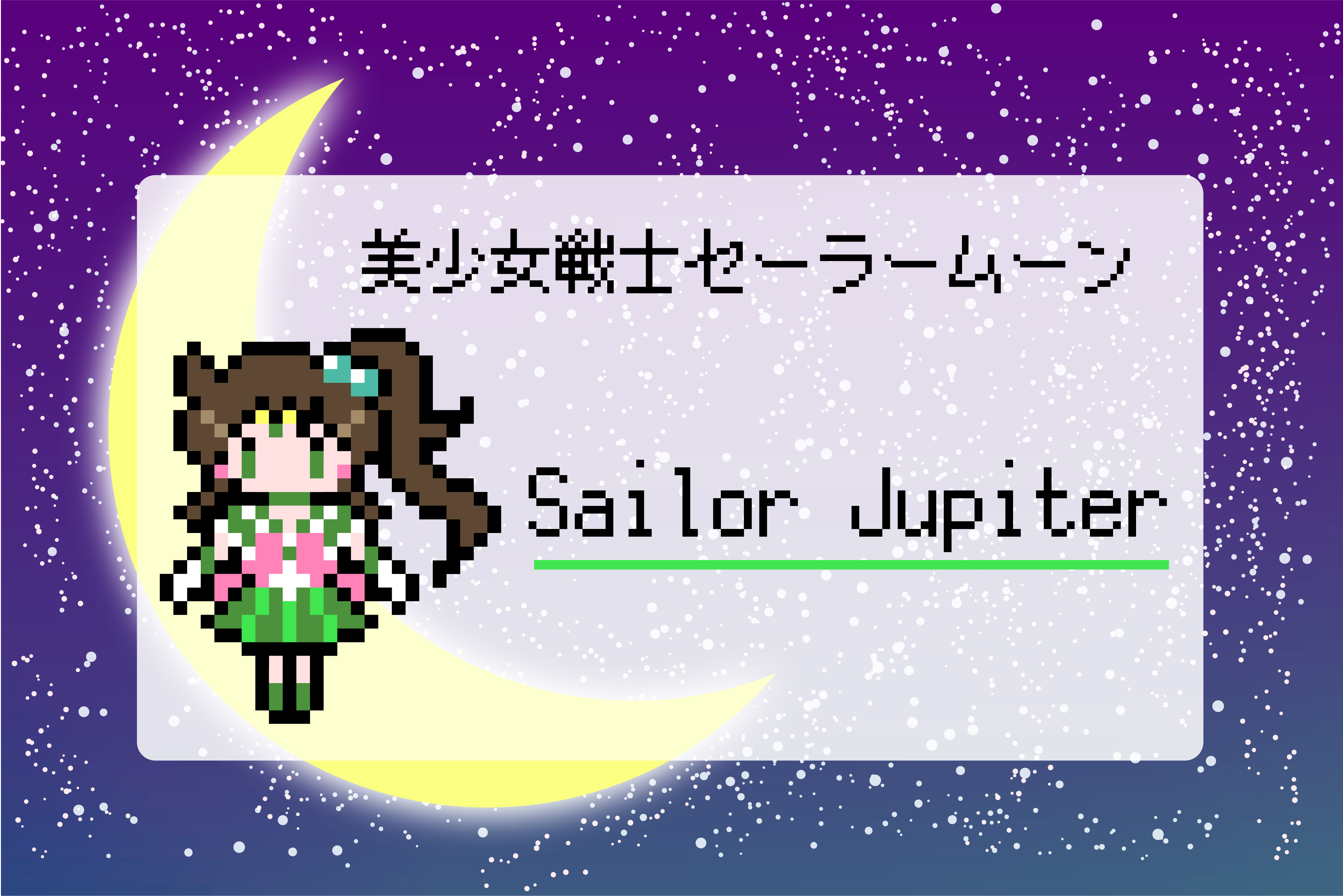 【美少女戦士セーラームーン】セーラージュピターのアイロンビーズ図案