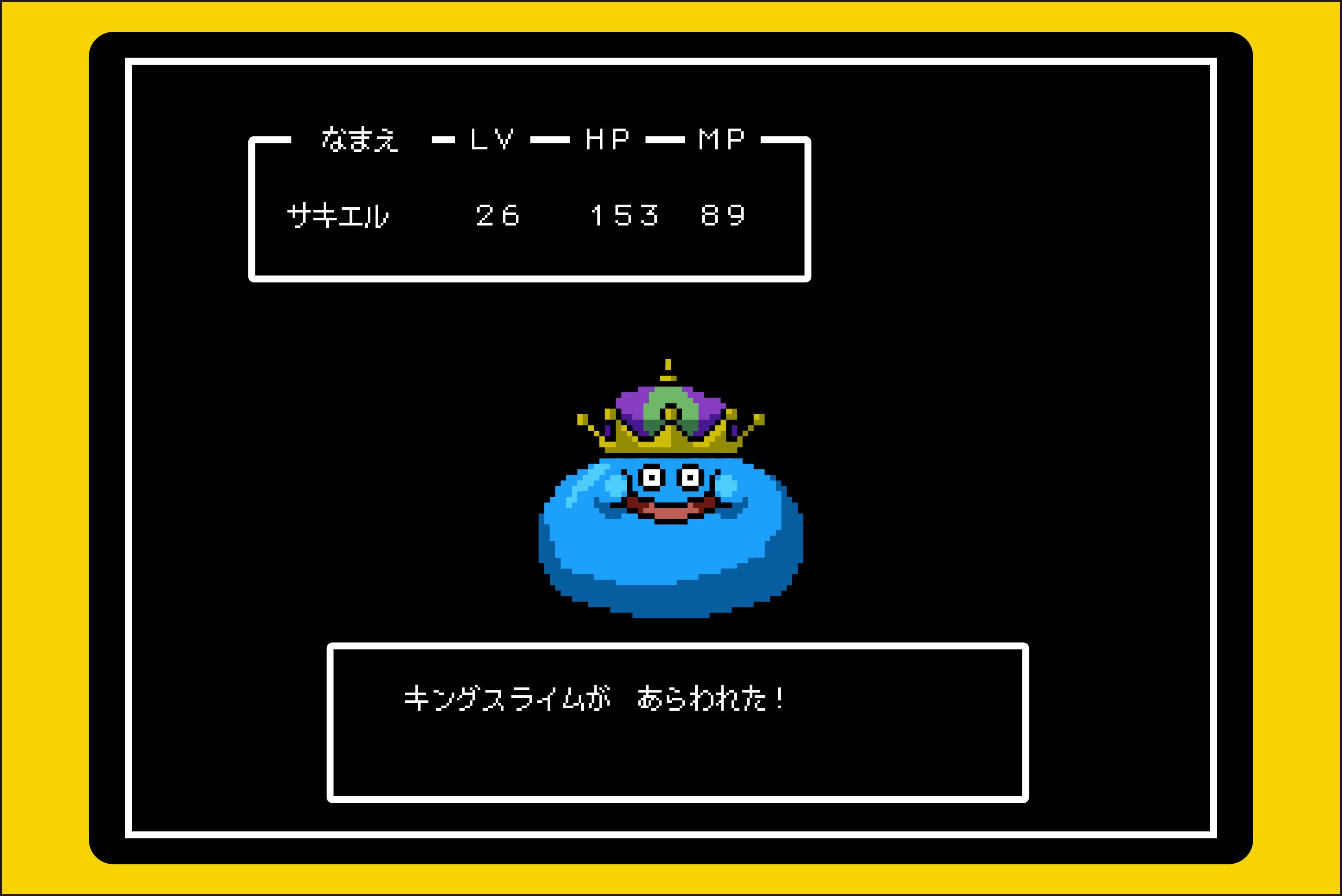 【ドラゴンクエスト】キングスライムのアイロンビーズ・ドット絵図案【ドラクエ】