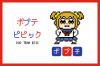 【ポプテピピック】ポプ子のアイロンビーズ図案